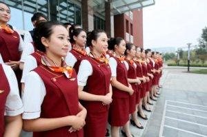 贵州航空技师学校空乘专业如何