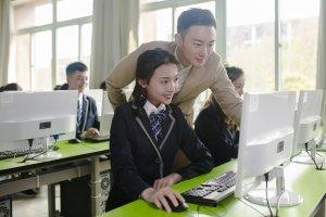 德江县中等职业学校介绍