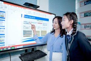 大数据专业就业前景如何?
