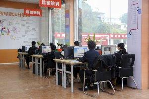 电子商务专业介绍及就业前景分析