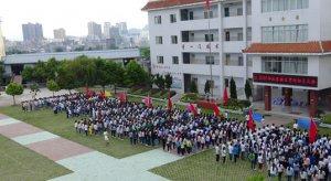 兴仁县民族职业技术学校、