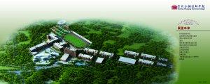 贵州水钢高级技工学校-贵州水城技术学校