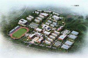 赫章县中等职业学校 赫章县职业教育中心