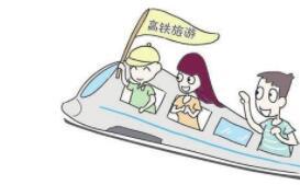 高铁专业就业前景贵阳职校招生办  怎么样?高铁什么专业好就业?